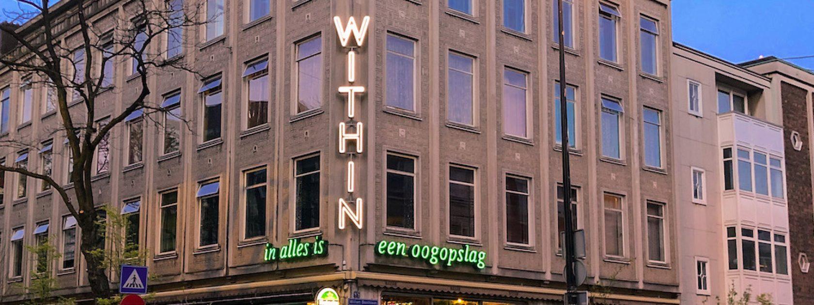 Witte de Withstraat staat bekend als de culturele straat van Rotterdam en vormt samen met Museumpark het culturele hart van Rotterdam. Deze artistieke straat mag niet worden overgeslagen tijdens jouw bezoek, en de straat is vol met leuke cafés, winkels, kunstgalerijen en restaurants.