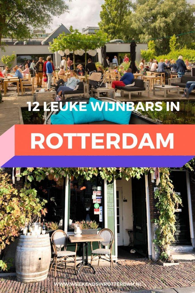 Op zoek naar een leuke wijnbar in Rotterdam? Lees dan dit artikel met de gezelligste en mooiste plekken om samen met vrienden een wijntje te doen in Rotterdam!